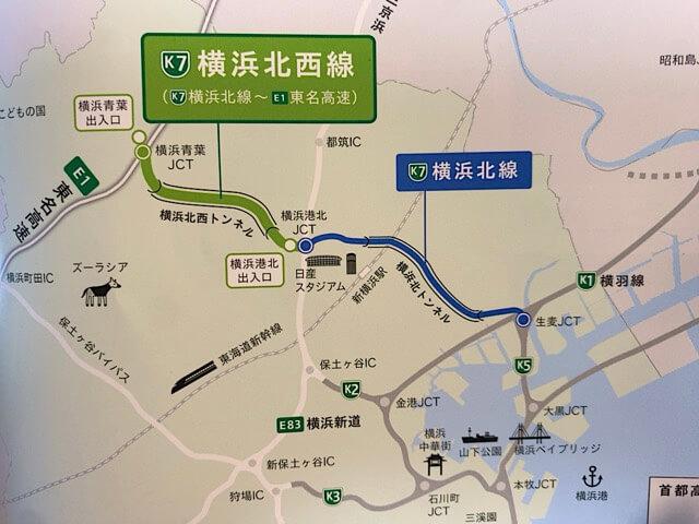 横浜北西線地図