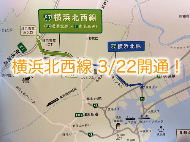 hokuseisen-map