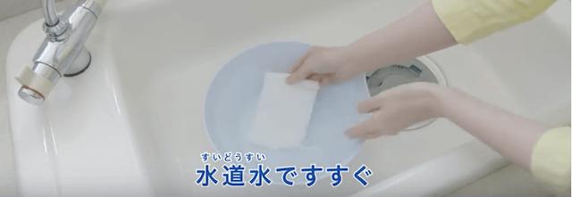 洗剤をすすぐ