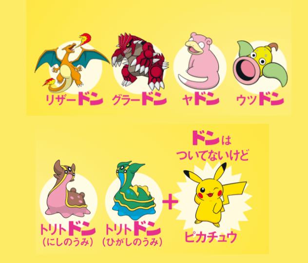 フィギュア7種類