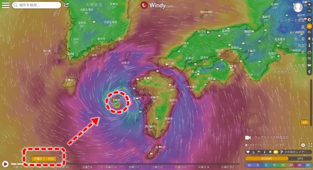 Windy-taifuu10gou-9gatsu7nichi