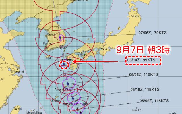 2020台風10号進路予想