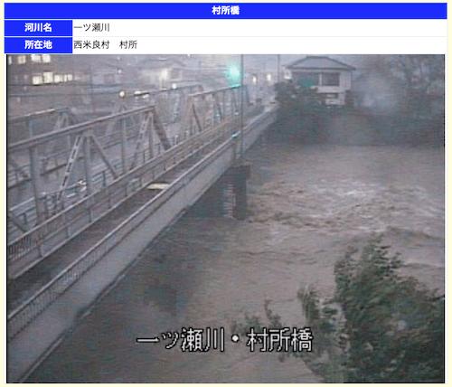 一ツ瀬川のライブカメラ
