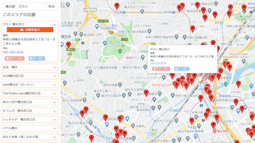 店舗検索画面