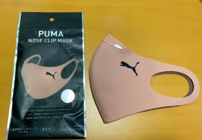 プーママスクのピンク