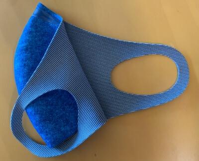 PUMAマスクの内側