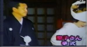 橋本聖子 結婚画像