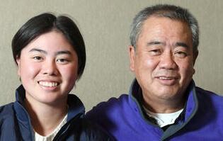 笹生優花さんと父の画像