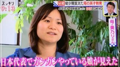 伊藤美誠の母