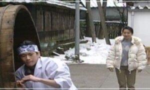 萩原聖人 和久井映見 共演画像
