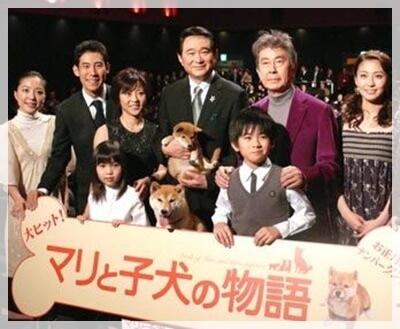 船越英一郎 マリと子犬の物語 画像