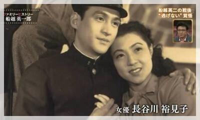 船越英一郎の父母が寄り添う画像