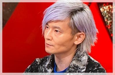 宮田教授 画像