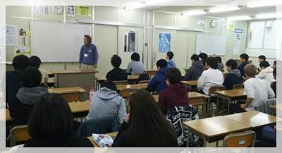 鍵山優真 横浜 星槎国際高校 画像